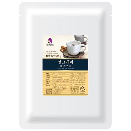 Bột trà Earl Grey