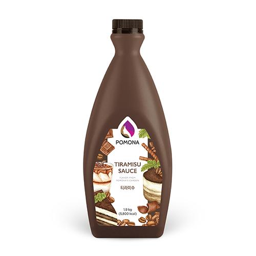 Tiramisu Sauce